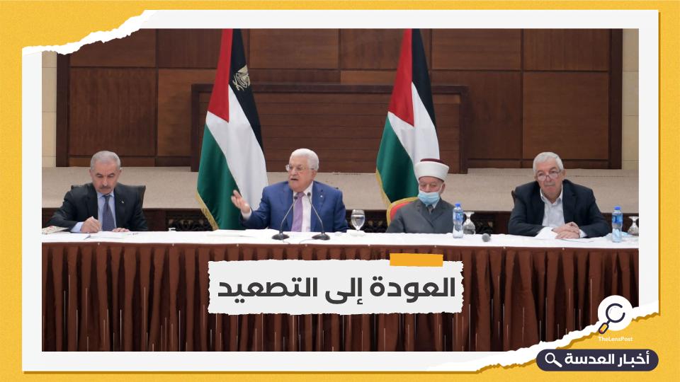 الرئاسة الفلسطينية تطالب أمريكا بمنع استفزازات الاحتلال