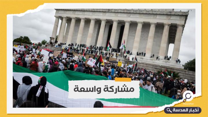 الآلاف يتظاهرون في واشنطن دعمًا للشعب الفلسطيني