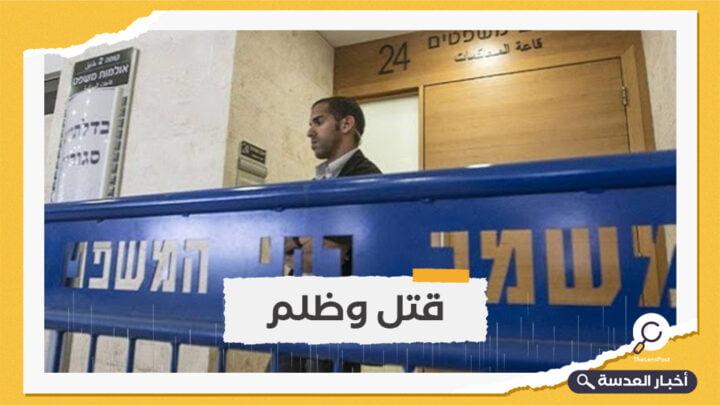 رغم تصوير الحادثة.. محكمة إسرائيلية تفرج عن مستوطن متهم بقتل فلسطيني