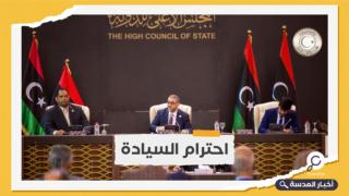 """""""الأعلى للدولة"""" الليبي يدعو المجتمع الدولي لرفع يده عن حفتر"""