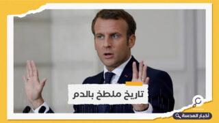 فرنسا وألمانيا يعتذران لارتكابهما إبادات جماعية في دول إفريقية