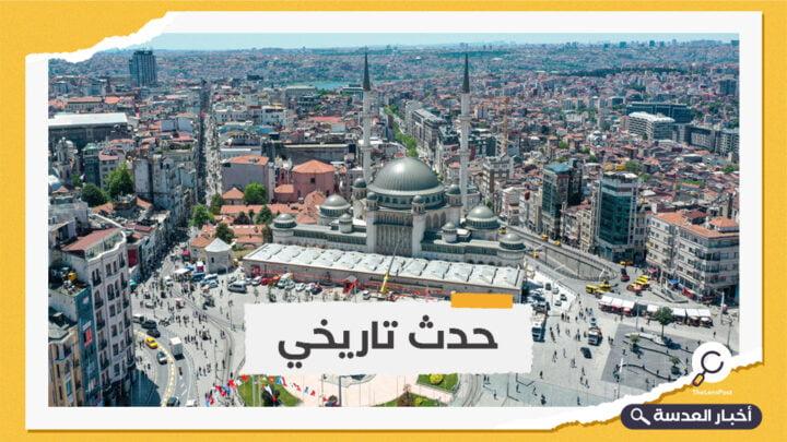 """أحد أحلام المتدينين الأتراك يتحقق.. افتتاح مسجد """"تقسيم"""" في إسطنبول"""