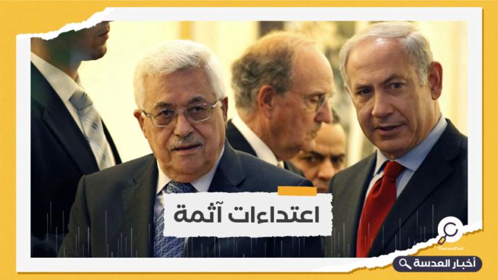 أبو مازن يطالب بعقد جلسة لمجلس الأمن لبحث تطورات القدس