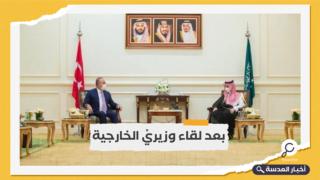 تركيا تسعى لاستصدار قرار ضد إسرائيل، وتواصل مباحثاتها مع السعودية