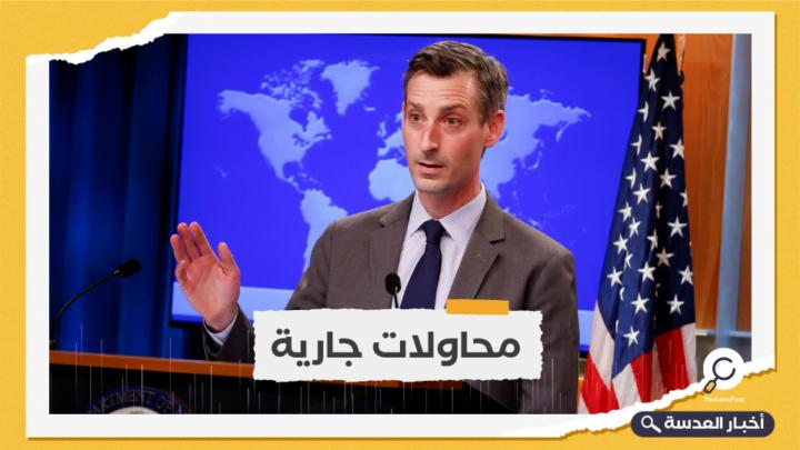 أمريكا تعلن استعدادها رفع العقوبات عن إيران