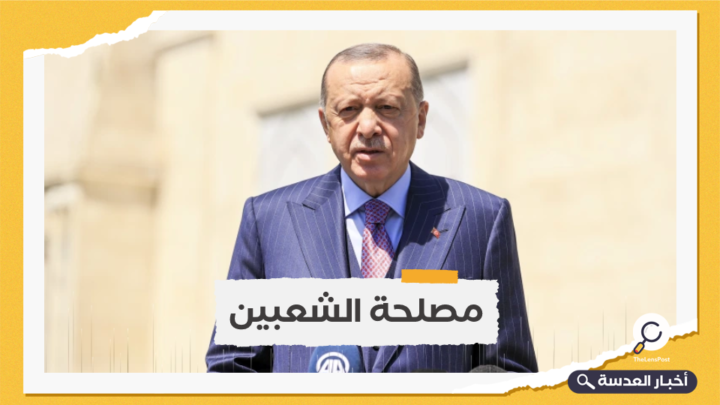 أردوغان: نسعى لاستعادة الوحدة ذات الجذور التاريخية مع شعب مصر