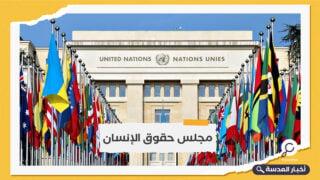 البرلمان العربي يشيد بقرار الأمم المتحدة بإنشاء لجنة للتحقيق في الجرائم الإسرائيلية
