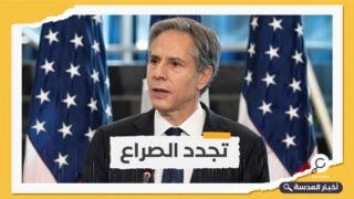 بلينكن يحذر إسرائيل من المضي في إجراءاتها في الشيخ جراح