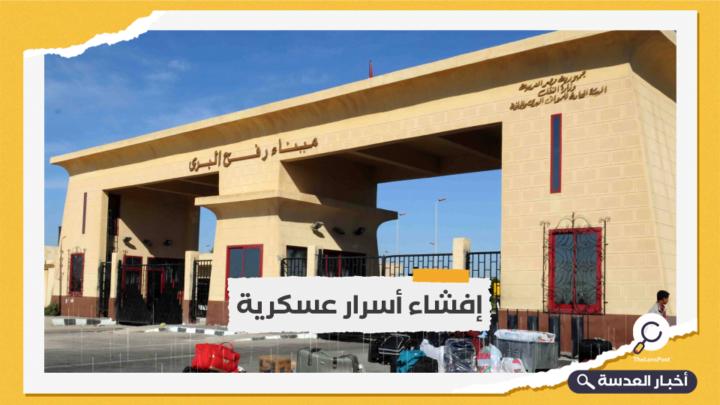 سلطات الانقلاب تلقي القبض على طبيب مصري تطوع لعلاج مصابي غزة