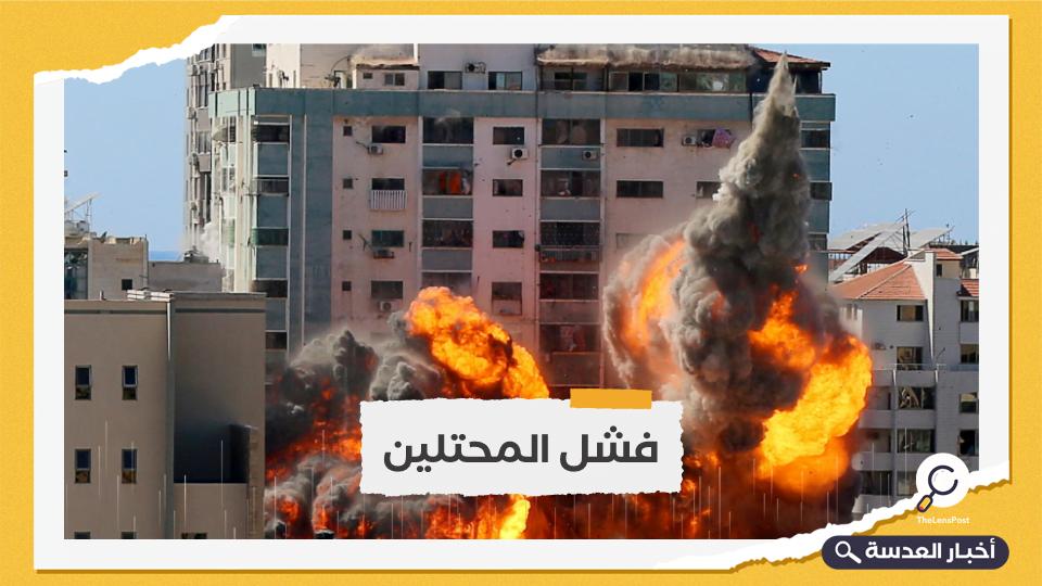 طيار إسرائيلي يعترف: نسف أبراج غزة كان طريقًا للتنفيس عن إحباطنا