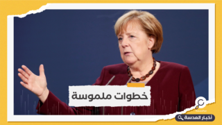 ميركل: سحب المرتزقة من ليبيا إشارة مهمة