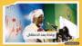 الآلاف يشيعون جثمان أمين عام الحركة الإسلامية السودانية