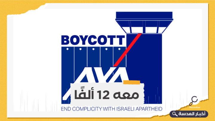 أكاديمي أمريكي يقاطع شركة فرنسية عملاقة لتمويلها مشاريع الاحتلال الإسرائيلي