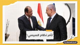 نتنياهو يناقش مع رئيس المخابرات المصرية سبل منع حماس من تعزيز قدراتها