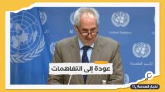 """الأمم المتحدة تدعو الاحتلال والفلسطينيين إلى """"تجنب الانزلاق نحو الفوضى"""""""