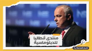 تنديدًا بالاعتداءات على الفلسطينيين.. تركيا تلغي دعوة موجهة لوزير إسرائيلي