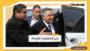 وفد أمني مصري يصل تل أبيب لبحث وقف إطلاق النار