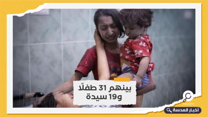 119 شهيدًا ضحايا العدوان الصهيوني على قطاع غزة