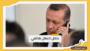 أردوغان ودبيبة يتباحثان بشأن العدوان العسكري على القدس وغزة