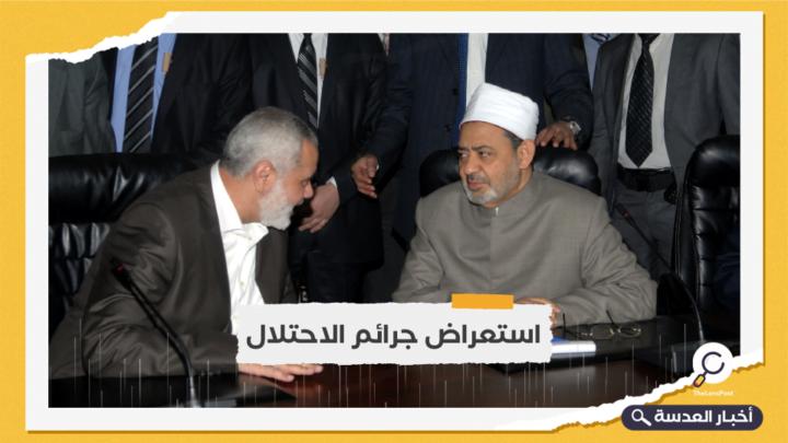 في اتصال مع شيخ الأزهر.. هنية: لطالما كانت مصر والأزهر الشريف عمقًا مركزيًا للأمة