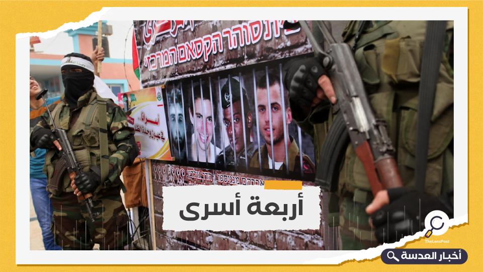 الاحتلال يربط إعادة إعمار غزة بإعادة أسراه من يد المقاومة