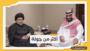 الرئيس العراقي يؤكد رعاية بلاده لمحادثات بين السعودية وإيران