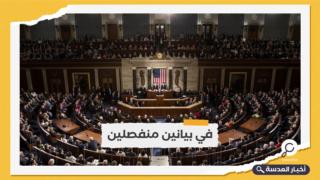 36 نائبًا في الكونغرس الأمريكي يطالبون بوقف فوري لإطلاق النار في غزة