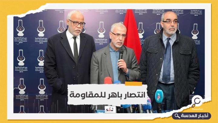 """""""العدالة والتنمية"""" المغربي: القضية الفلسطينية قضية وطنية للمملكة"""