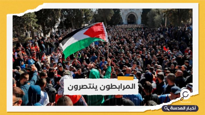 """قوات الاحتلال تنسحب من """"الأقصى"""" بعد 4 ساعات من محاولات اقتحامه"""