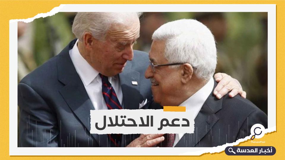 بايدن: سنعزز القبة الحديدية ونتعاون مع السلطة الفلسطينية وليس حماس