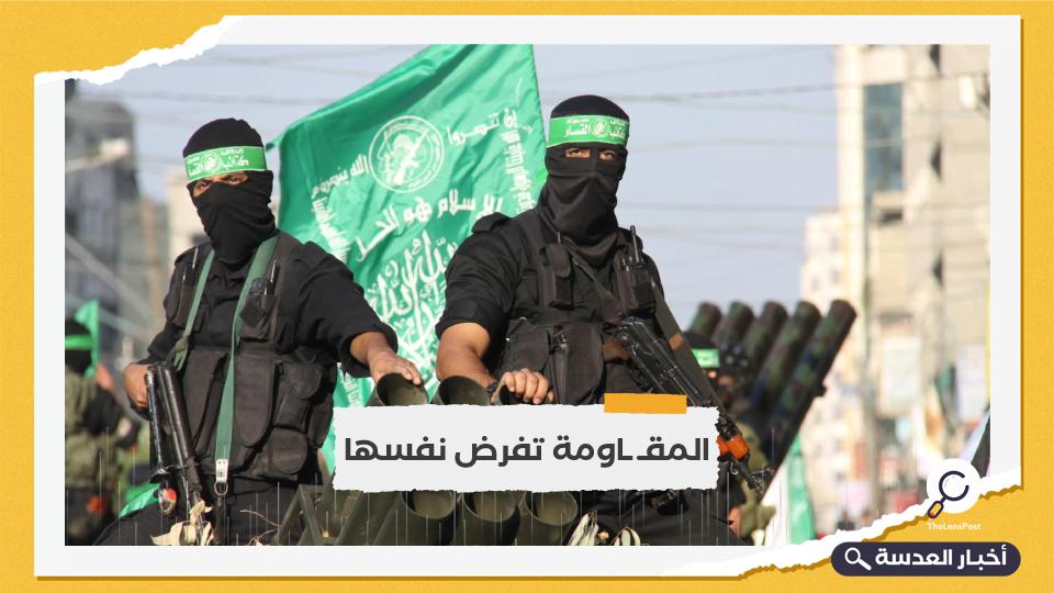 بعد انتصار المقاومة.. أوروبا تدرس التواصل مع حماس