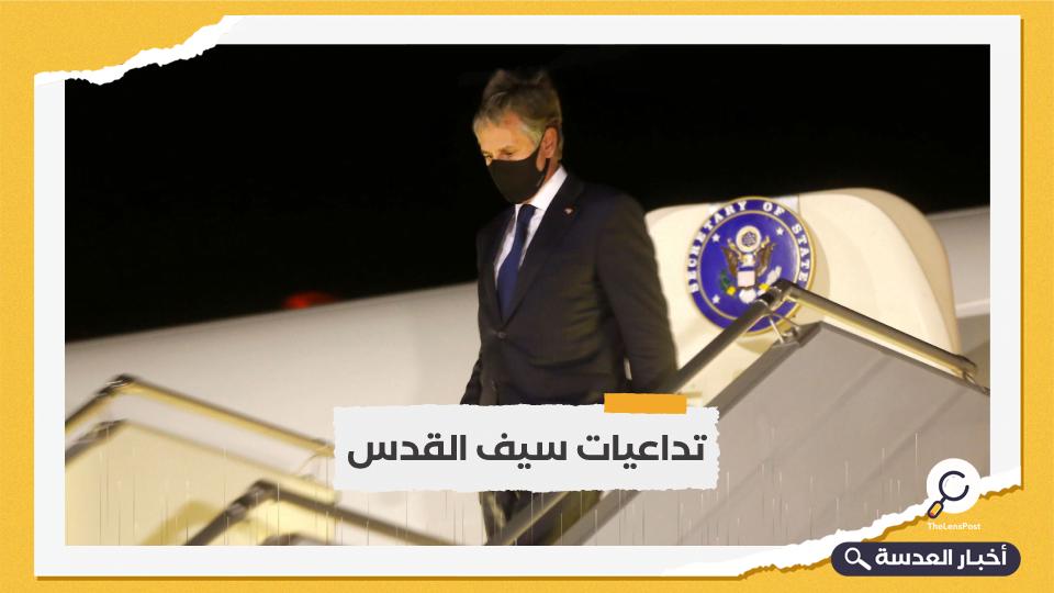 وزير الخارجية الأمريكي يزور عدة دول في المنطقة بدءًا من الأربعاء