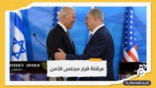خبراء أمريكيون: بايدن يساعد إسرائيل، وهو شريك أصيل في جرائمها