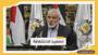 """فصائل المقاومة تهدد الاحتلال: """"الاعتداء الإرهابي لن يمر دون رد رادع"""""""