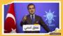 تركيا: الأمم المتحدة تساوي بين الجلاد والضحية بفلسطين