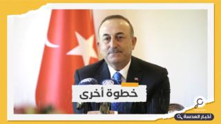 توقعات بزيارة وزير الخارجية التركي للسعودية الأسبوع المقبل