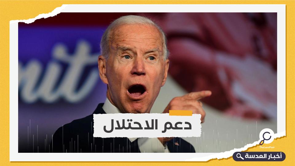 """بايدن: لا سلام دون اعتراف منطقة الشرق الأوسط بوجود """"إسرائيل"""""""
