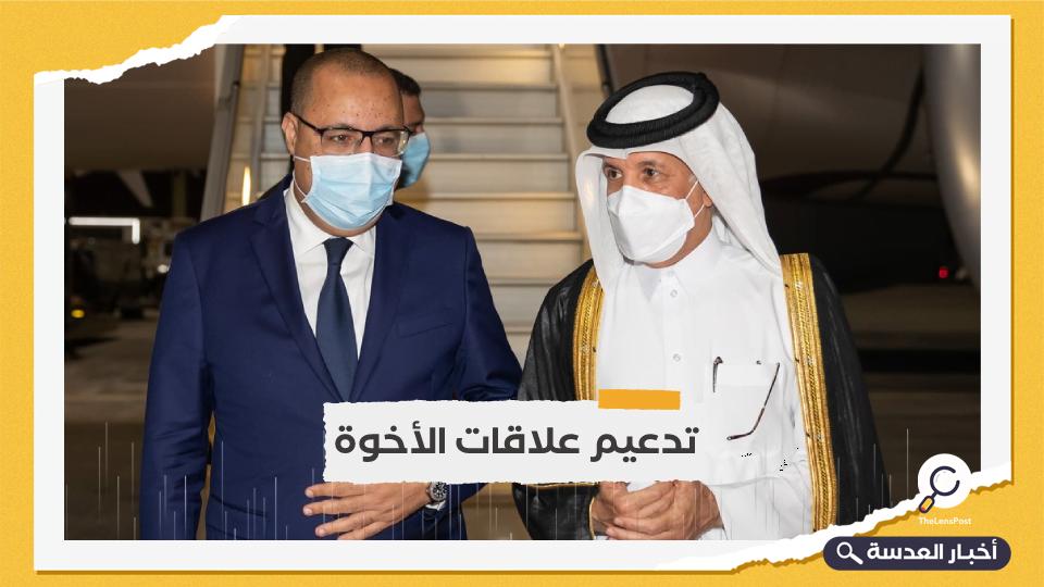 لتعزيز التعاون الاقتصادي.. رئيس الحكومة التونسية يزور قطر