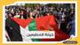 السلطات المغربية تقمع مظاهرة داعمة لفلسطين