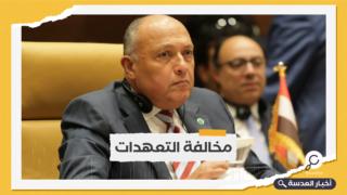 مصر تحذر من تنفيذ الملء الثاني لسد النهضة
