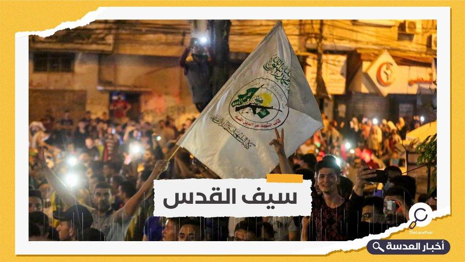 غزة تنتصر.. جيش الاحتلال يخضع للمقاومة ويقرر وقف إطلاق النار