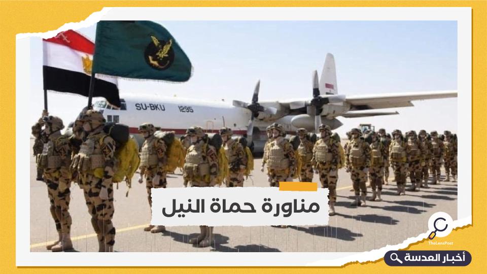 قوات مصرية بأعداد كبيرة تصل إلى السودان
