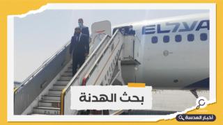 وزير خارجية الاحتلال في للقاهرة للمرة الأولى منذ 13 عامًا