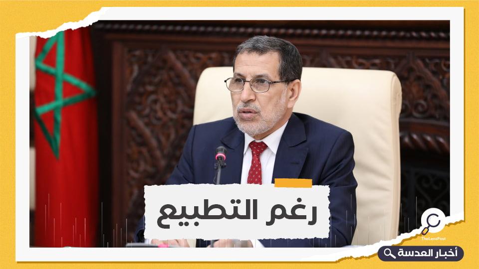 رئيس الحكومة المغربية: المقاومة سجلت انتصار جليًا