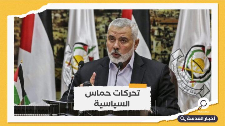 هنية: قريبًا في مصر.. وجولة مرتقبة لعدد من دول المنطقة