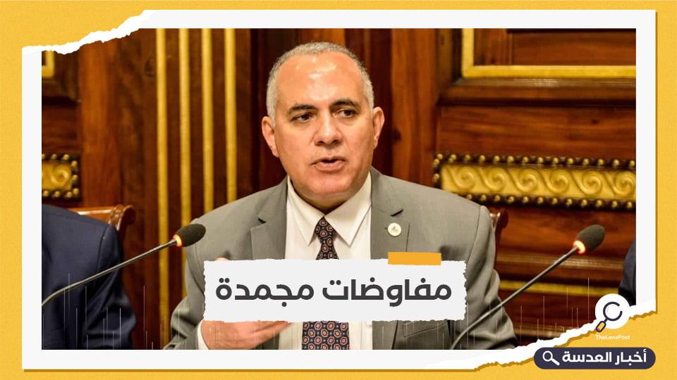 مصر: واشنطن لم تتقدم للآن بمقترح حول سد النهضة
