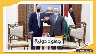 وزير الخارجية البريطاني في رام الله للقاء محمود عباس
