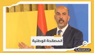 ليبيا وبريطانيا يتباحثان بشأن الانتخابات المرتقبة