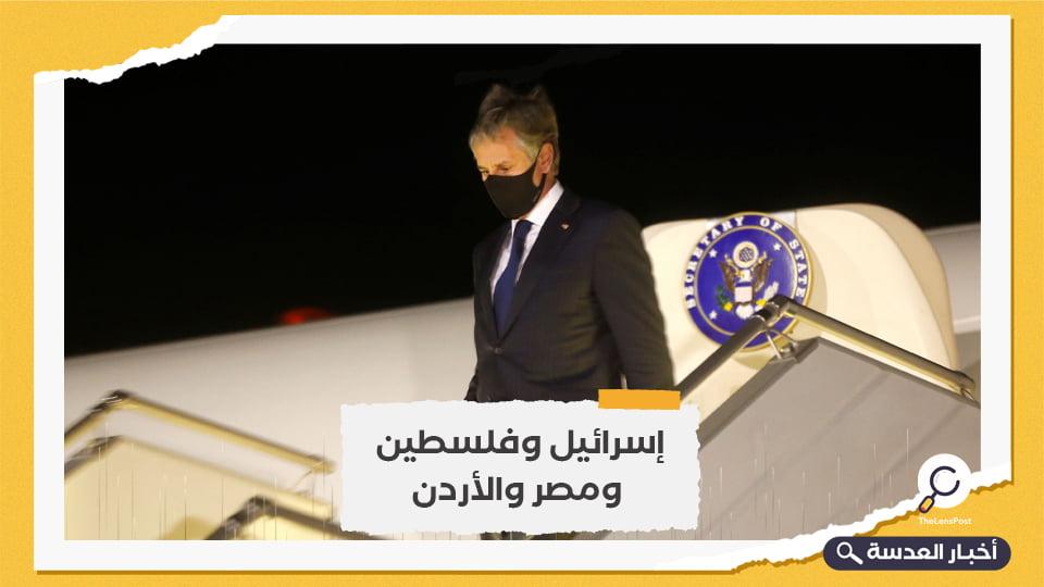 وزير الخارجية الأمريكي يبدأ اليوم جولته للشرق الأوسط