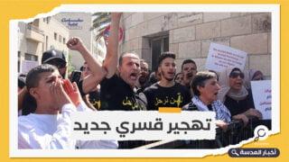 """الخارجية الفلسطينية: التصعيد الصهيوني في """"بطن الهوى"""" اختبار للإدارة الأمريكية"""